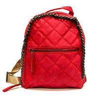 Стильный красный городской рюкзак женский