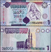 Лівія / Libya 1 Dinar (2004) Pick 68 UNC