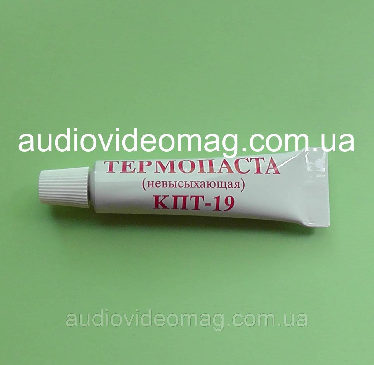 Термопаста КПТ-19 (Кремнийорганическая паста теплопроводная), 17 грамм