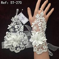 Перчатки без пальцев (митенки) с лилией и стразами к свадебному платью