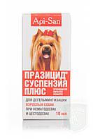 Празицид суспензия 60 для собак