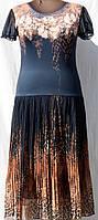Женские летние трикотажные платья больших размеров