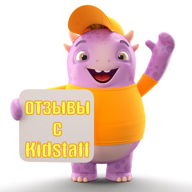 отзывы аниматоры на детские праздники киев советчица посоветуйте аниматора в киеве бровары