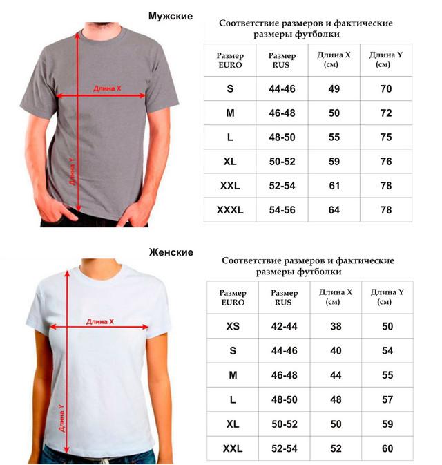 Как подобрать размер футболки