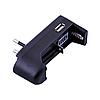 Зарядное устройство Bailong BLC-001A / BLD-003