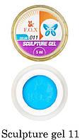 Гель-пластилин F.O.X Sculpture gel №11 (сине-голубой) 5 мл