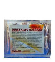 Кобальта хлорид порошок 10г O.L.Kar