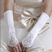 Длинные белые свадебные перчатки без пальцев (митенки) с кружевом и бисером