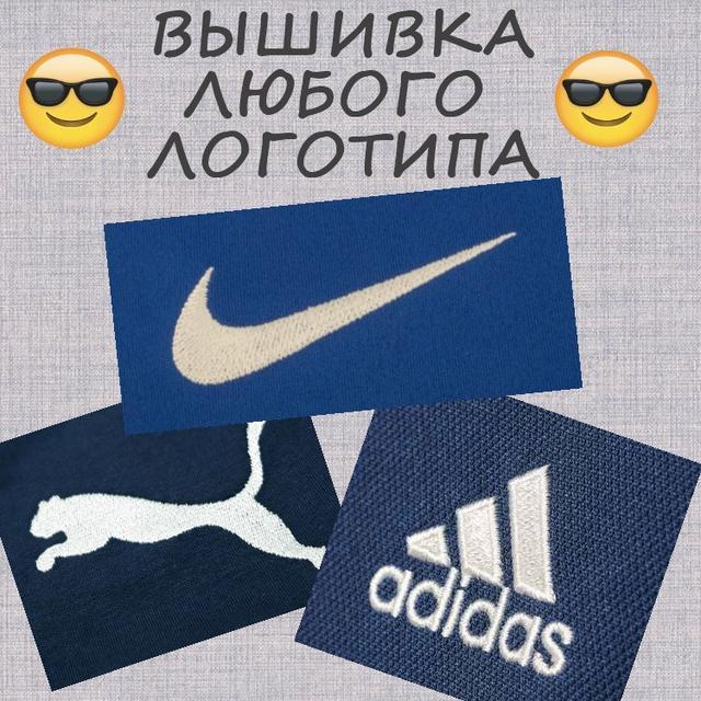 Логотип на футболках