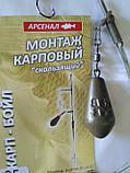 """Короповий монтаж#46 ,,Ковзний"""" 2 гачка. 85 грам, фото 4"""