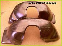 Подкрылки пара передних Опель Омега А Opel Omega A