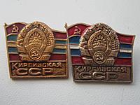 2 значка Киргизская ССР флаг, герб разные одним лотом