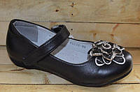 Детские туфли для девочек размеры 28-34