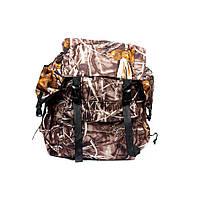 Рюкзак GS-2 Камыш 40 л