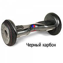 Гироскутер Smart Way Balance Premium  Карбон , фото 2