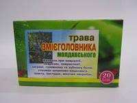 Трава Змееголовника молдавского