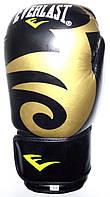 Перчатки для бокса Everlast  BO-3630-BK 10, 12 унцый кожа чёрный