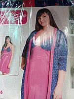 Женская ночная рубашка с халатиком больших размеров