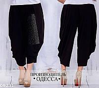Женские штаны батал 09231