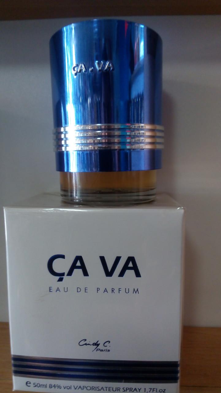 Женская парфюмерная вода Ga Va 50ml. CINDY C.