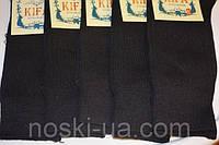 Мужские носки, черные. Разм. 41-43.осень