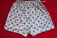Детские трусы мальчиковые шортами рисунок шахматка размер 42
