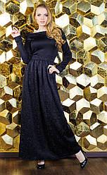 Платье 0640
