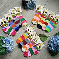 Детские носки Корона 3513  (12 шт.)