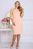 Гарне плаття з об'ємним малюнком і гипюровыми рукавами великого розміру 48-56 розміру, фото 1