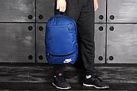 Спортивный городской рюкзак Nike (синий)