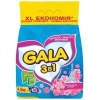 Стиральный порошок Gala Французский аромат 4,5 кг (5410076438037)