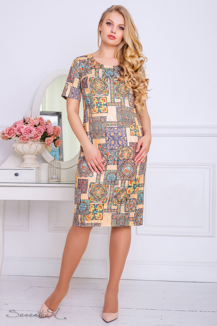 5b2483a0d42b Летнее платье жаккардовое с принтом большого размера 56-58 размера - 💎TM