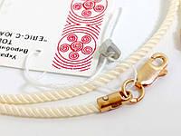 Шнурок гайтана шелковый с позолотой