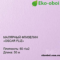 Флизелиновые обои Oscar Fliz 60 гр/м2, 1х50