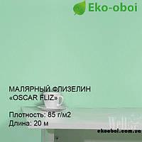 Флизелиновые обои Oscar Fliz 85 гр/м2, 1х20    , фото 1