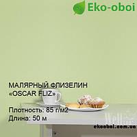 Малярный флизелин Oscar Fliz 85 гр/м2, 1х50