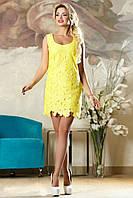 Желтое летнее молодежное платье