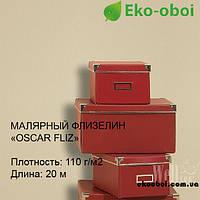 Флизелиновые обои Oscar Fliz 110 гр/м2, 1х20