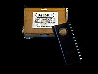 Ножи для роторной косилки (Balmet)