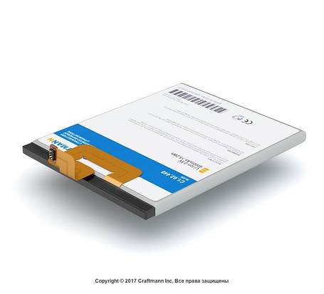 Аккумулятор Craftmann BL226 для Lenovo S860 (ёмкость 4000mAh), фото 2