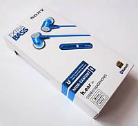 Наушники магнитные Sony MDR-EX650BT Bluetooth, Blue