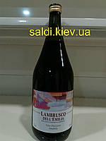 Вино Lambrusco Dell'Emilia I.G.P. (Ламбруско Дель Емилья) 1,5 л
