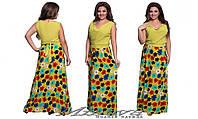 Легкое летнее платье в пол большого размера с цветами (р.50-56)