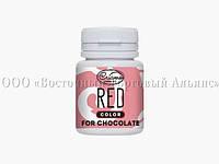 Краситель жирорастворимый для шоколада - Criamo - Красный - 18 г