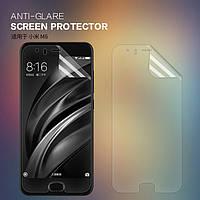 Защитная пленка Nillkin для Xiaomi Mi6 матовая