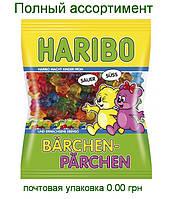 Желейные конфеты Мишки Сладкая Парочка Харибо Haribo 175гр.