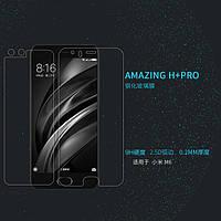 Защитное стекло Nillkin Anti-Explosion Glass H+Pro для Xiaomi Mi6