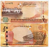 Bahrain Бахрейн - 1/2 Dinar 2017 ( 2006 ) UNC