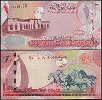 Bahrain Бахрейн - 1 Dinar 2017 ( 2006 ) UNC