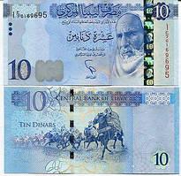 Лівія / Libya 10 Dinars 2016 ( 2015 ) UNC